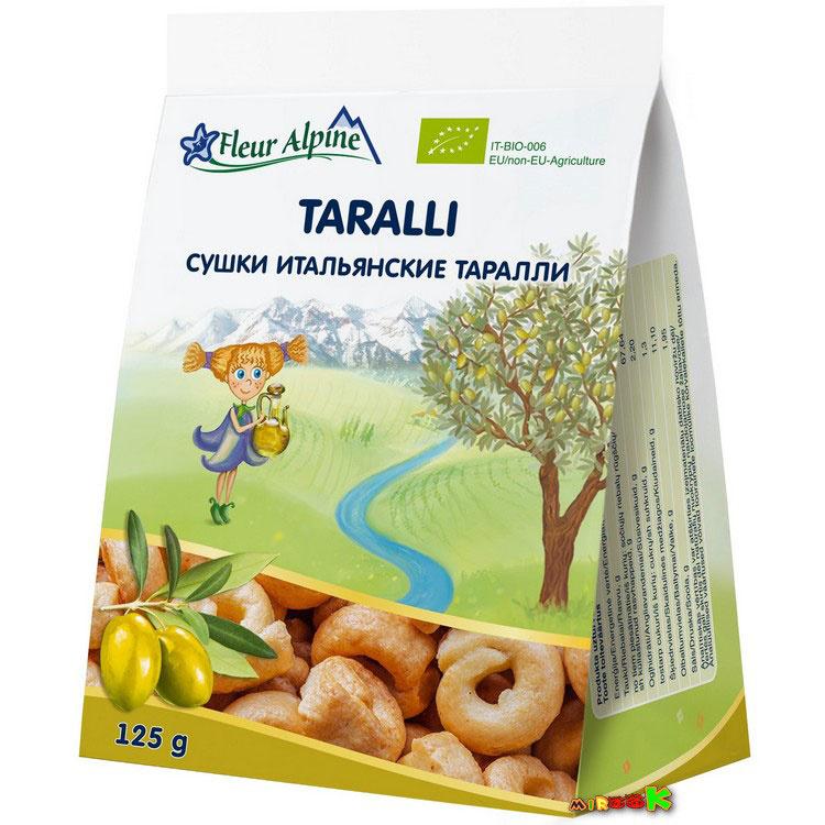 "Флер Альпин - сушки итальянские Органик ""Таралли"" ,125гр"
