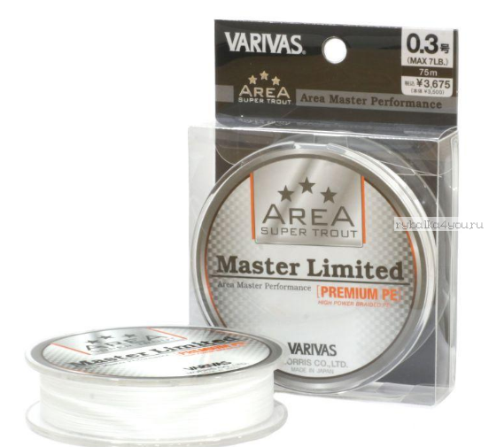 Леска плетеная Varivas Area Super Trout Master Limited Premium PE 75 м white