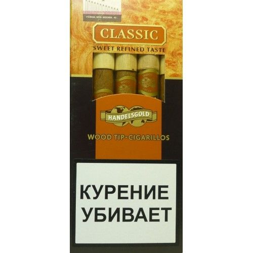 Сигариллы Handelsgold Classic Wood Tip-Cigarillos