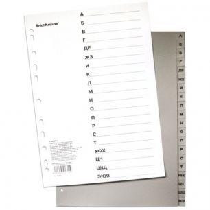 Разделитель пластиковый ERICH KRAUSE для папок А4, алфавитный А-Я, с ламинированным оглавлением