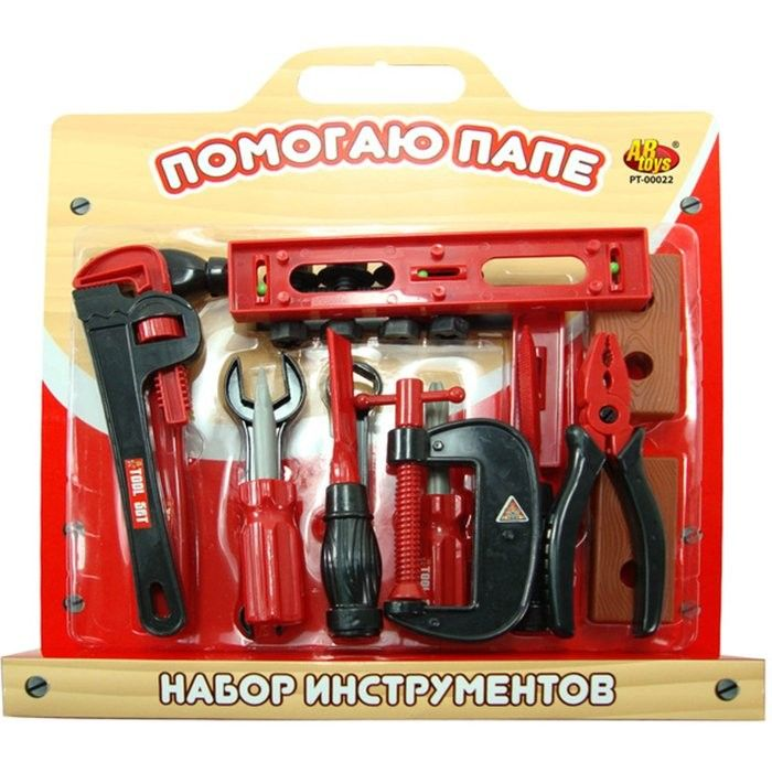 Набор инструментов Помогаю папе 11 предметов