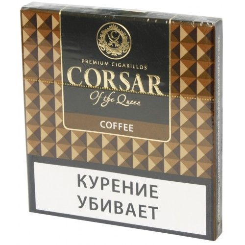 Сигариллы Corsar of the Queen LE Coffee