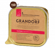 Grandorf Adult - Телятина в ароматном желе (150 г)
