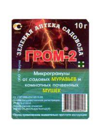 Гром-2  10 г ср-во от почв. мушки, муравьев ЗА /200