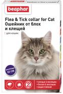 Beaphar Ошейник от блох и клещей для кошек фиолетовый
