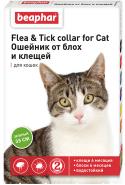 Beaphar Ошейник от блох и клещей для кошек зеленый