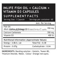Рыбий жир Омега-3 + Кальций + Витамин D3 в капсулах Инлайф | INLIFE Fish Oil Omega 3, Calcium Vitamin D3 Supplement