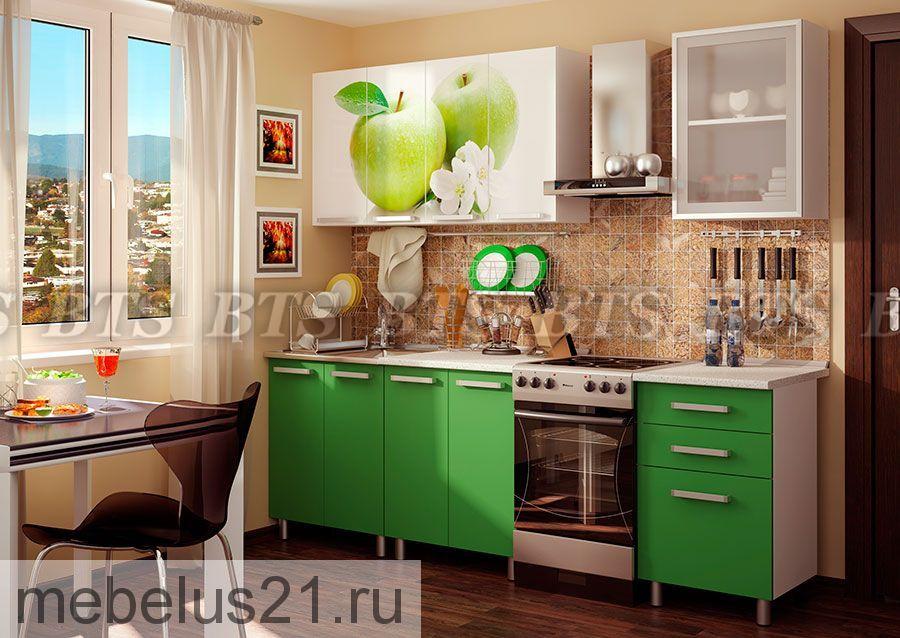 Кухня Фруттис  1,8м