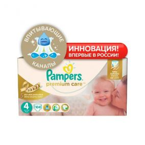 ПОДГУЗНИКИ PREMIUM CARE PAMPERS, 8–14 кг, 104 шт