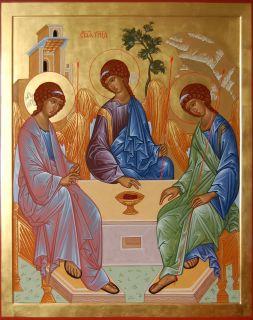 Ветхозаветная Святая Троица