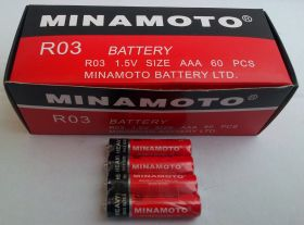 Minamoto R03(ААА) /60/1200/