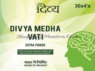 Медха Вати для улучшения памяти и интеллекта Патанджали Аюрведа (Divya Patanjali Medha Vati)