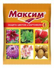 Максим амп. 4 мл. от болезней растений ВХ/150
