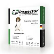 Инспектор Ошейник от внешних и внутренних паразитов для средних собак (65 см)