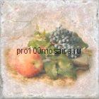 151264-12-5912-3 Cir Marble Style Inserto Tradition S/3 (Яблоко+Виноград) 10х10 см (CIR, Италия)