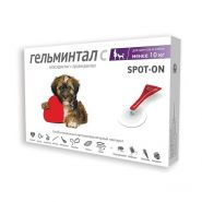 Гельминтал С Капли на холку от гельминтов для собак менее 10 кг