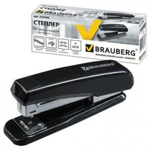 "Степлер BRAUBERG ""Nero"" (БРАУБЕРГ ""Неро""), №24/6, до 20 л, пластиковый корпус, металлический механизм, черный"