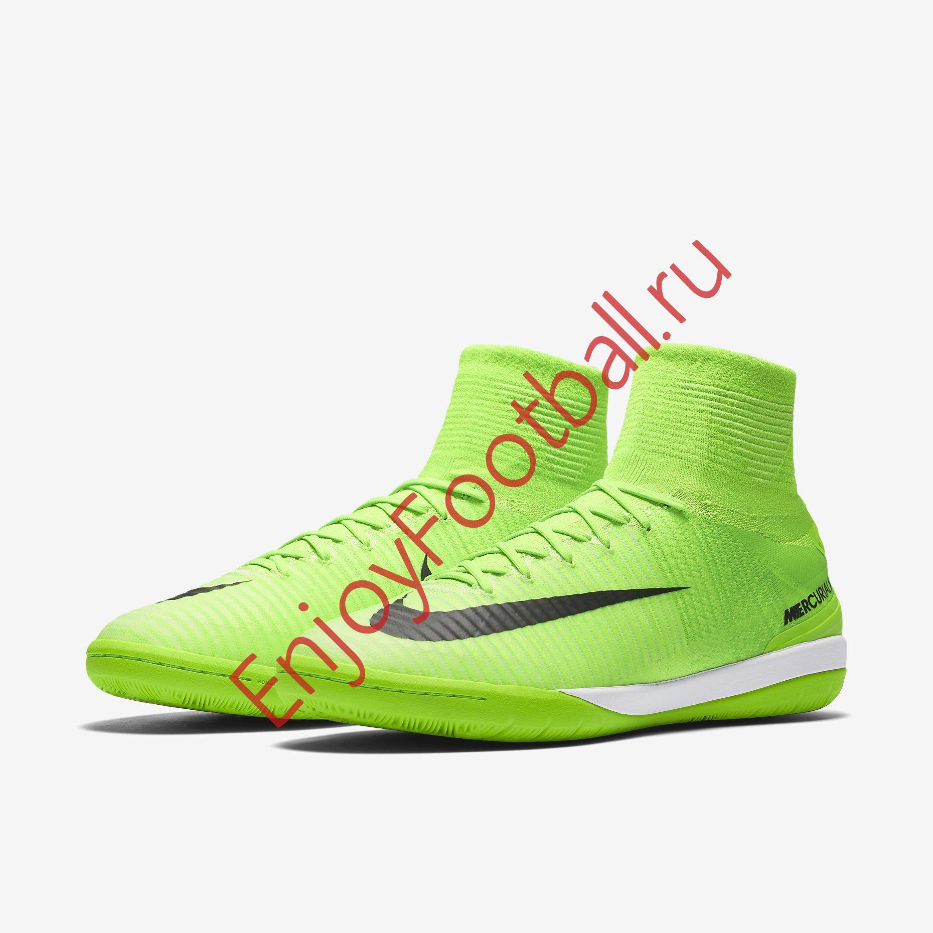 62814238 Игровая обувь для зала NIKE MERCURIALX PROXIMO II IC 831976-305 ...