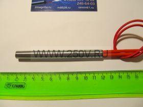 Нагреватель 10* 100 мм, 220v, 200w,