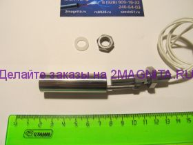 Поплавковый датчик уровня SKR G10.1