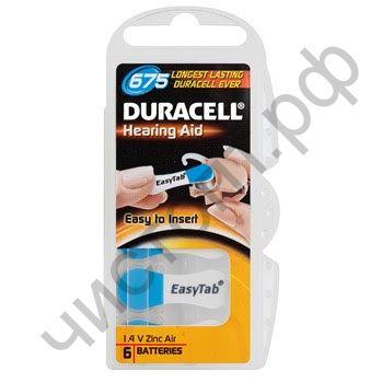 Duracell DA675 /6BL ActiveAir Nugget Box ZA675
