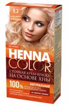 Cтойкая крем-краска для волос серии «Henna Сolor», тон  Жемчужный блондин 115мл