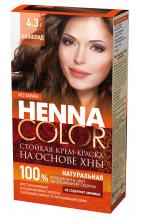 Cтойкая крем-краска для волос серии «Henna Сolor», тон Шоколад 115мл