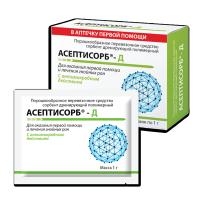 АСЕПТИСОРБ-Д  - сорбент для лечения гнойных ран без некротических образований