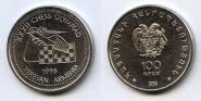 Армения 100 драм 1996 Шахматная олимпиада