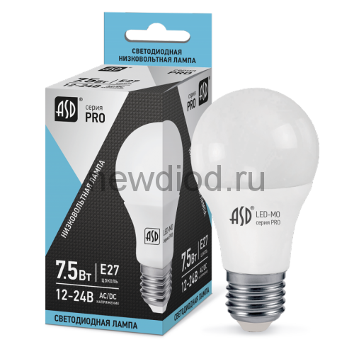 Лампа светодиодная низковольтная LED-MO-24/48V-PRO 7,5Вт 24-48В Е27 4000К 600Лм ASD