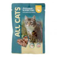 ALL CATS Для кошек с курицей в соусе (85 г)