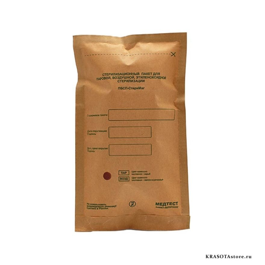 Крафт пакеты (100 штук в упак.) Стеримаг ТМ 115*280