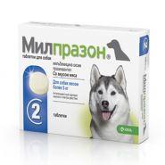 Милпразон Таблетки от гельминтов для собак более 5 кг (2 шт.)