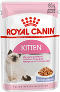 Royal Canin KITTEN (в желе) (85 г)