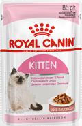 Royal Canin Kitten (в соусе) (85 г)