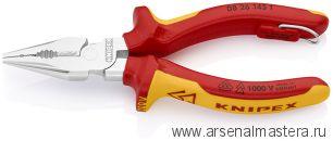 Пассатижи удлиненные электроизолированные KNIPEX 08 26 145T