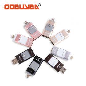 Металлический флэш-накопитель USB 3.0 OTG для iphone/ipad (16 Гб.)