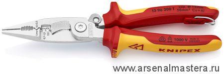 Многофункциональные клещи для электромонтажных работ KNIPEX 13 96 200T