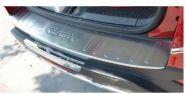 Накладка на задний бампер, широкая с лого, сталь