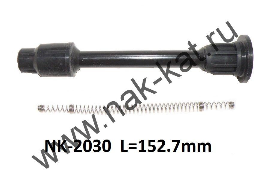 Трубка катушки зажигания NK-2030 NISSAN
