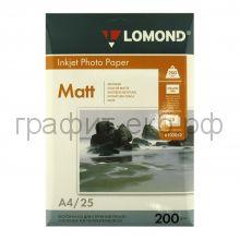 Фотобумага А4 INK JET200 25л.мат.2ст.Lomond0102052