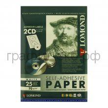 Этикетки самокл.для CD d-117мм 25л.Lomond 2101013