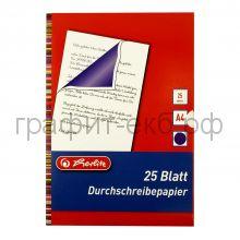 Бумага копиров.25л/уп синяя Herlitz 10303717