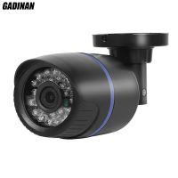 GADINAN 720P и 960P водонепроницаемая IP камера