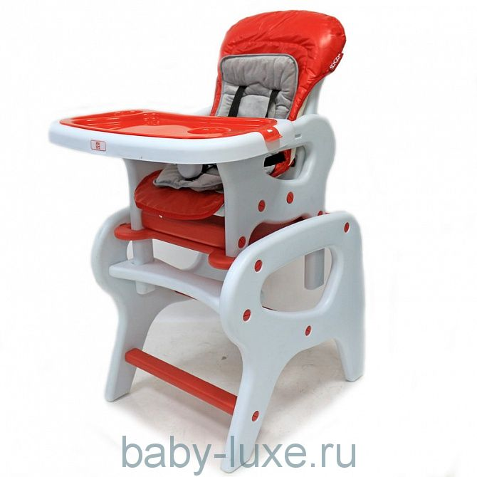Стул-стол Rant Maxim