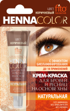 Стойкая крем-краска для бровей и ресниц Henna Color, цвет коричневый, туба 5 мл