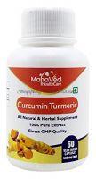 Куркумин Турмерик экстракт в капсулахт Махавед   Mahaved Healthcare Curcumin Turmeric Extract