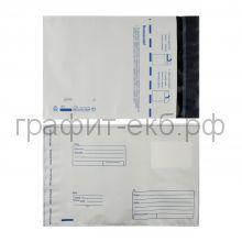 Пакет почтовый 162х229 мм Virni