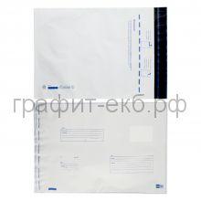 Пакет почтовый 250х353 мм Virni