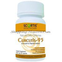 Куркутис 95 (куркумин & пиперин экстракт) в капсулах (505мг) Скортис   Scortis Healthcare Curcutis-95 (Curcumin & Piperine) Capsules